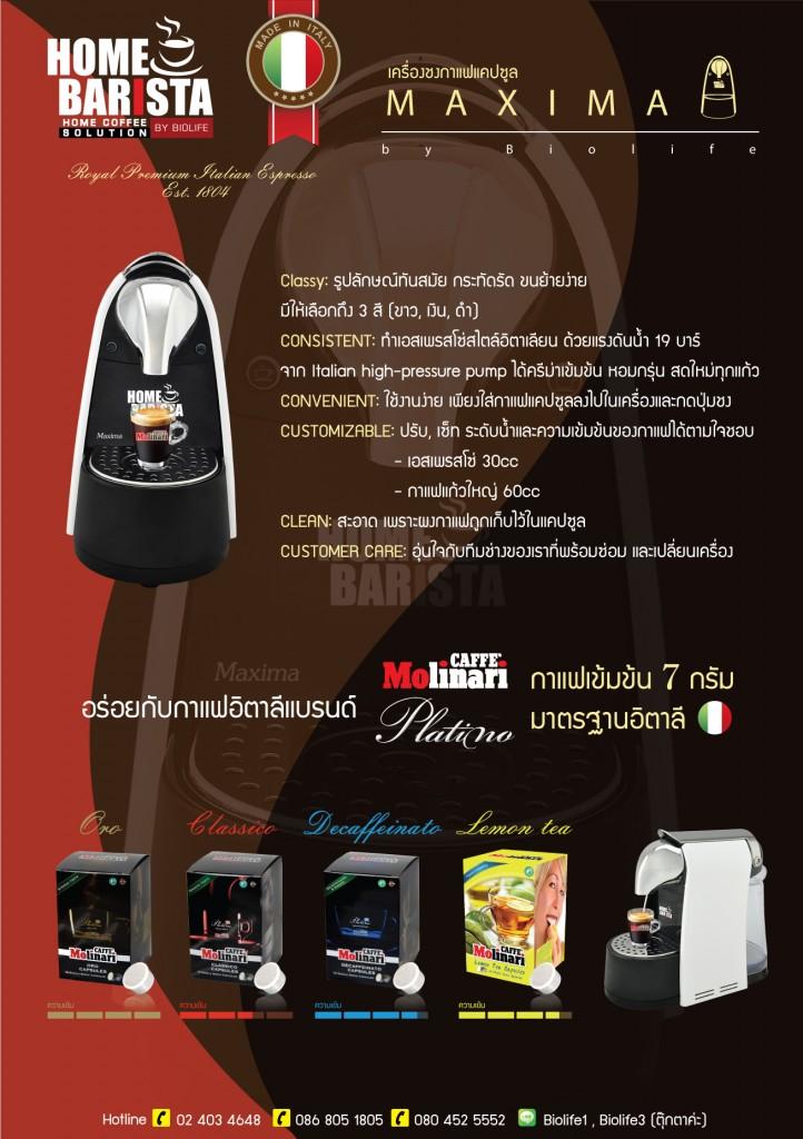 MAXIMA---coffee1