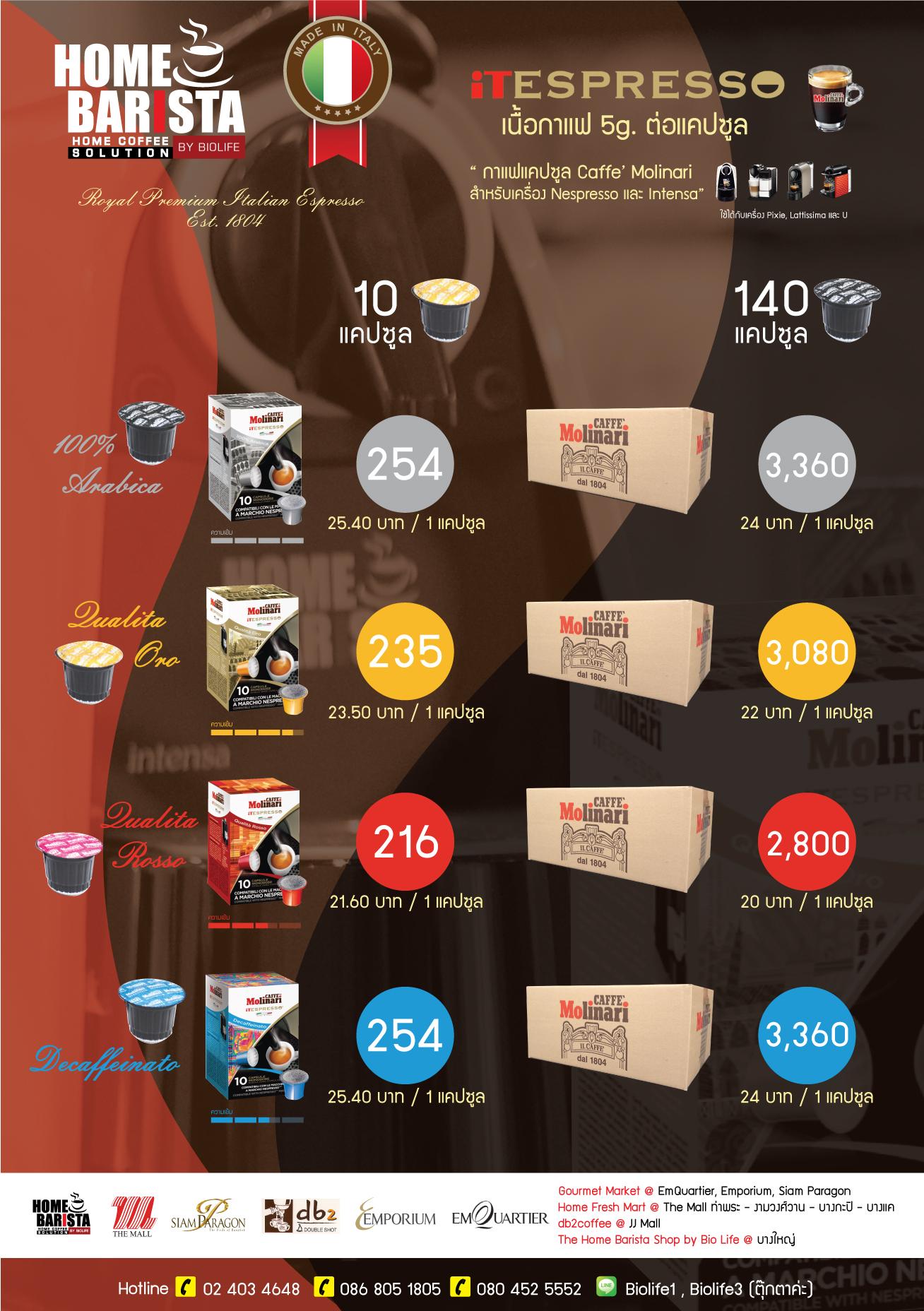 price-coffee--18-4-59