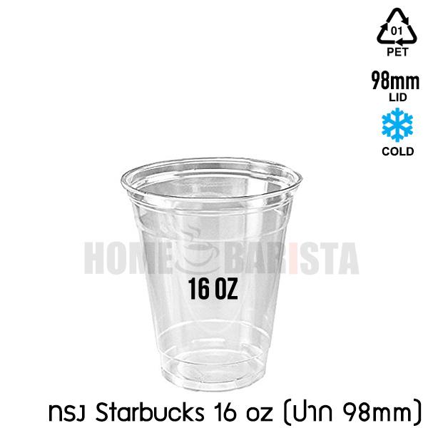 The Home Baristaแก้ว Pet หนาทรง Starbucks 16 Oz ปาก 98mm