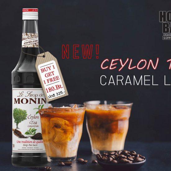 "✨☕️""CEYLON TEA CARAMEL LATTE"" ☕️✨"